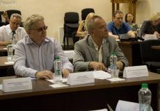 ІІ Дніпровські економічні академії