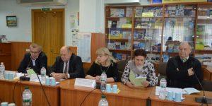 Міжнародна науково-практична конференція «Конкурентоспроможність та інновації: проблеми науки та практики»