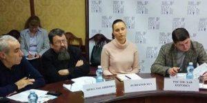 Круглий стіл «Кредитування та інші форми підтримки малого і середнього бізнесу в Україні»