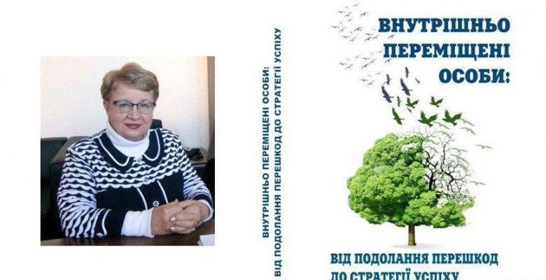 Голосування за номінанток премії «Жінка України – 2018»
