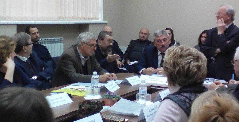 Відбувся круглий стіл«Інтеграція України в європейський науково-освітній простір»