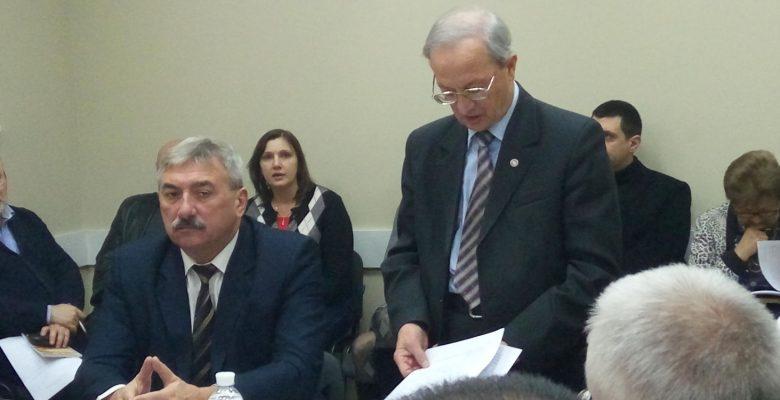 Засідання Ради Донецького наукового центру (ДНЦ) НАН і МОН України