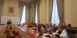V Міжнародна конференція «Проблеми формування та реалізації конкурентної політики»