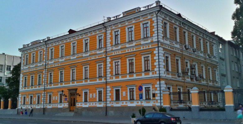 Рейтинг науковців НАН України (економіка) за 5 років I10-індекс Google Scholar