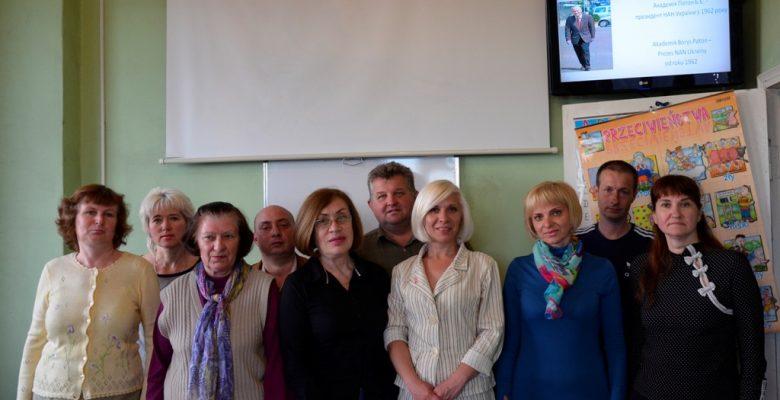 Презентація «Польсько-українські відносини у сфері науки та освіти»: популяризація науки в суспільстві