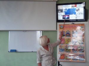 "Presentation ""Polish-Ukrainian relations in the field of science and education"": popularization of science in society"