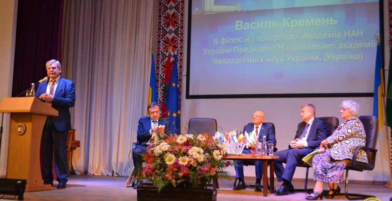 CED–2018 щорічна Міжнародна наукова конференція 31 травня – 1 червня 2018 р. в Харківському національному економічному університеті імені Семена Кузнеця