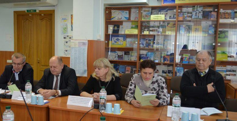 Круглий стіл-дискусія «Цілі та завдання економічної науки з відродження та розвитку сучасної України»