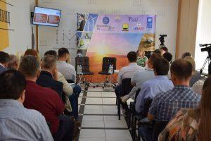 Круглий стіл у рамках «Українського індустріального тижня»