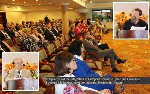 """Міжнародна наукова конференція """"Сучасні тенденції в промисловості і сфері послуг"""""""