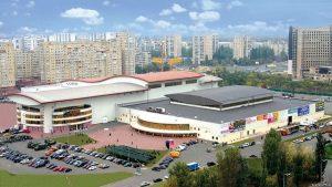 Конференція «Основні напрямки інноваційного розвитку вугільної промисловості України»
