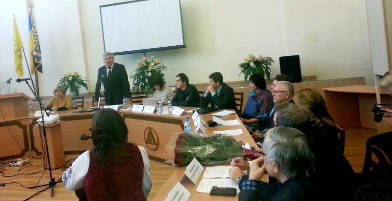 Урочисті збори наукової громадськості Донецького регіону, присвячені 100-річчю НАН України