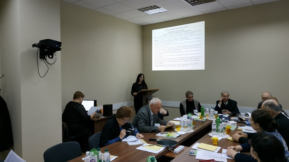 27 грудня відбувся захист дисертацій