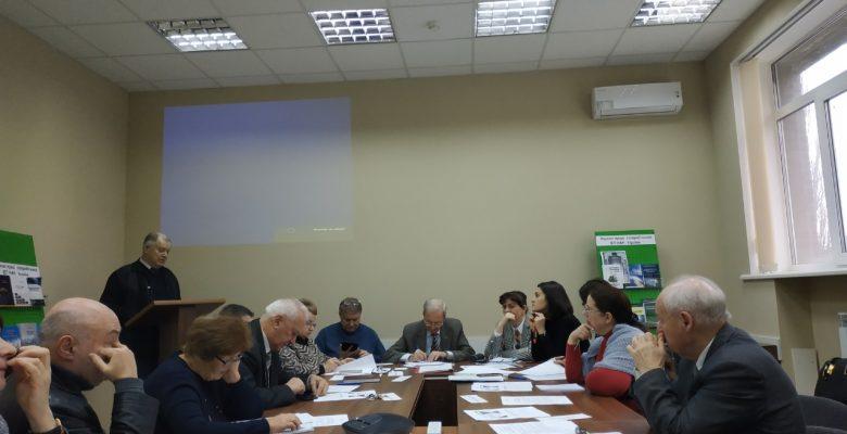 26 лютого 2019 відбулось засідання вченої ради інституту
