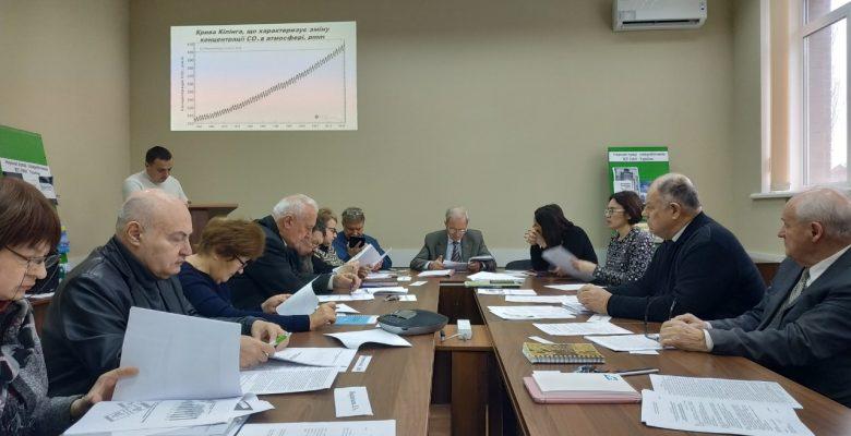 14 лютого 2019 р. відбулось засідання вченої ради інституту