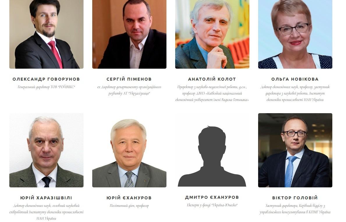 """Форум """"Економіка. Фінанси. Бізнес. Управління. Глобальні економічні виклики та можливості у цифрову епоху"""""""