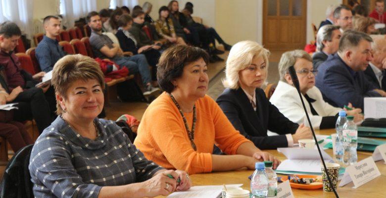 ІІ Національна науково-методична конференція «Цифрова економіка».