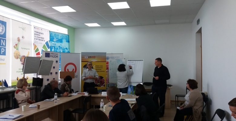 Розробка Стратегії розвитку Луганської області на період до 2027 року та плану заходів з її реалізації