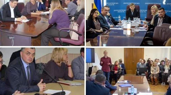 Дискусійні панелі Другого українського індустріального тижня