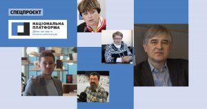 Стратегія економічного розвитку Донецької та Луганської областей: від слів до справи