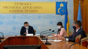 Доопрацювання Стратегії регіонального розвитку Сумської області на 2021-2027 роки