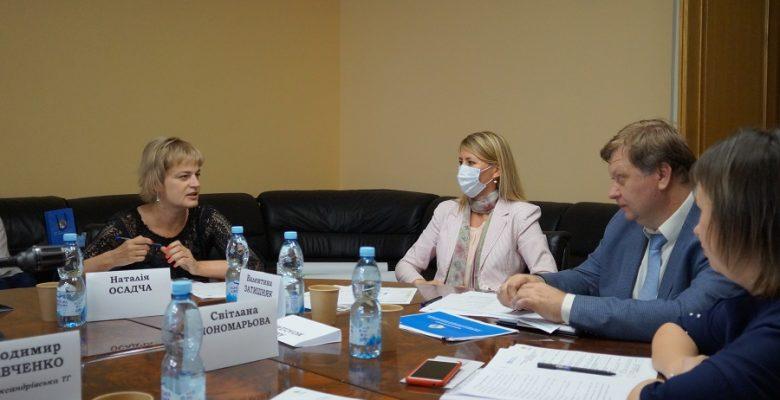 Семінар-практикум для громад новостворених районів Дніпропетровської області