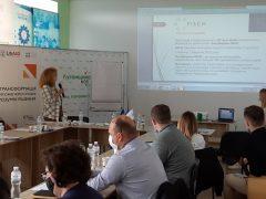 Смарт-спеціалізація: процес підприємницького відкриття у Луганській області