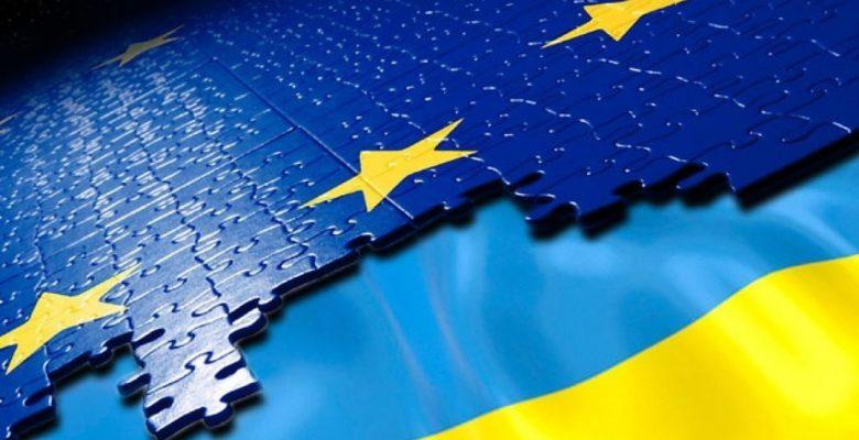 ІІ Форум громадської підтримки проєвропейських правових реформ