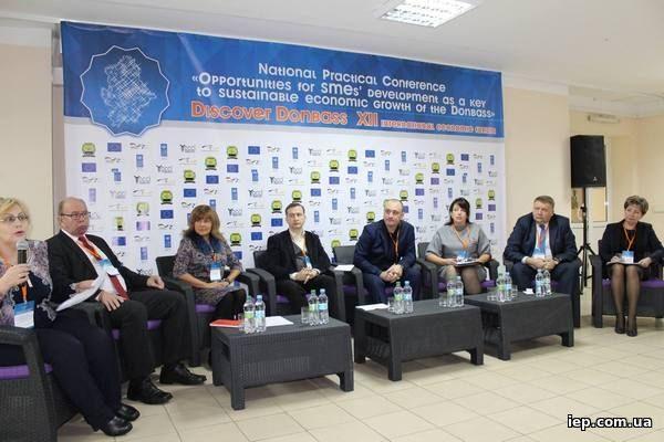 Національна практична конференція «Можливості розвитку малого та середнього бізнесу як запорука сталого зростання економіки Донбасу»